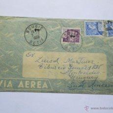 Sellos: ALGERIE 1966, 3 STAMP. Lote 52774144