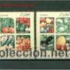 Sellos: FRUTOS DE ARGELIA. AÑO 1989. Lote 54744827