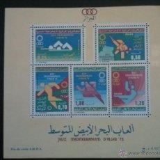 Sellos: ARGELIA ALGERIE HOJITA HOJA HB Nº 1 ** DEPORTES, JUEGOS MEDITERRÁNEOS 1975. Lote 54950402