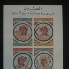 Timbres: ARGELIA ALGERIE HOJITA HOJA HB Nº 2** MOSAICOS ROMANOS, ARTE , 1977. Lote 54950443