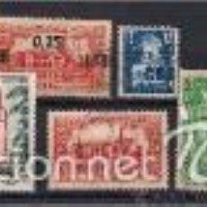 Sellos: ARQUITECTURA MUSULMANA. ARGELIA. SELLOS AÑOS 1936/62. Lote 57027527