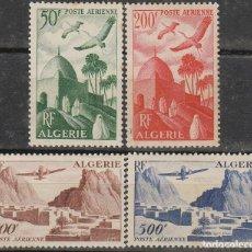 Sellos: ARGELIA AEREO IVERT 9/12, MARABOUT Y GARGANTAS DE EL KANTARA, NUEVO CON MUY LIGERA SEÑAL DE CHARNELA. Lote 62514432