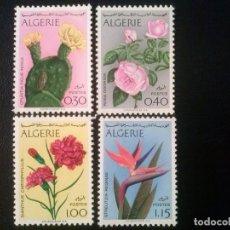 Sellos: ARGELIA ALGÉRIE INDEPENDIENTE , YVERT Nº 568 -571 ** SERIE COMPLETA , FLORA 1973. Lote 84900788