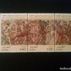 Sellos: ARGELIA ALGÉRIE INDEPENDIENTE , YVERT Nº 709-711 ** SERIE COMPLETA , ARTE 1980. Lote 84901340