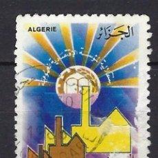 Sellos: ARGELIA - SELLO USADO. Lote 91059795
