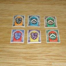 Sellos: 1947 -1949 ESCUDOS.SIN USAR.. Lote 94352406