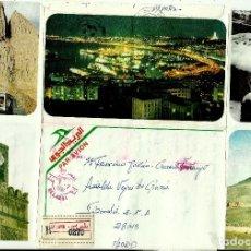 Sellos: ARGELIA (1991) (AEROGRAMA) BELARBI USADO. Lote 98709527