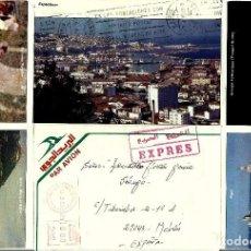 Sellos: ARGELIA (1989) (AEROGRAMA) BELARBI USADO. Lote 98709647