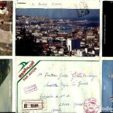 Sellos: ARGELIA (1989) (AEROGRAMA) BELARBI USADO. Lote 98709691