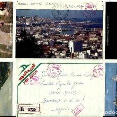 Sellos: ARGELIA (1989) (AEROGRAMA) BELARBI USADO. Lote 98709747