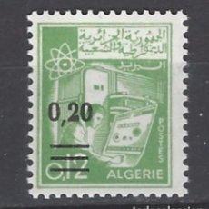 Sellos: ARGELIA - COLONIA FRANCESA - SELLO NUEVO SOBRECARGADO. Lote 103365211