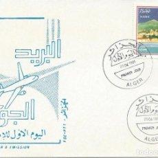 Sellos: 1991. ARGELIA/ALGERIA. F.D.C. AVIÓN SOBREVOLANDO BEJAÏA. YVERT A-22. PLANES. AVIACION/AVIATION.. Lote 108942575