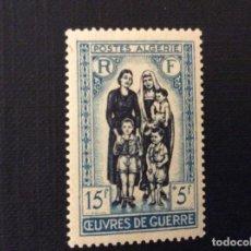 Sellos: ARGELIA Nº YVERT 330*** AÑO 1955. OBRAS DE GUERRA. Lote 113368991