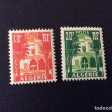 Sellos: ARGELIA Nº YVERT 340A/1*** AÑO 1957 PATIO DEL MUSEO DEL BARDO. Lote 113369187