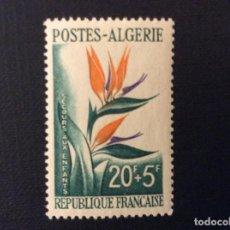 Sellos: ARGELIA Nº YVERT 351*** AÑO 1958. FLORA. Lote 113369263