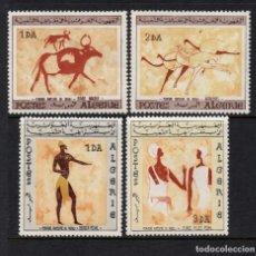 Sellos: ARGELIA 414/17** - AÑO 1966 - PINTURAS RUPESTRES DEL TASSILI. Lote 127753507