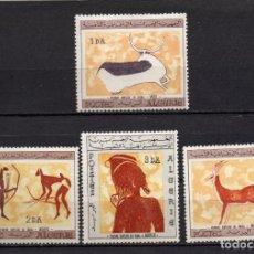Sellos: ARGELIA 437/40** - AÑO 1967 - PINTURAS RUPESTRES DEL TASSILI. Lote 127753707