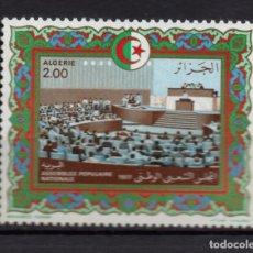 Sellos: ARGELIA 660** - AÑO 1977 - ASAMBLEA POPULAR NACIONAL. Lote 128027791
