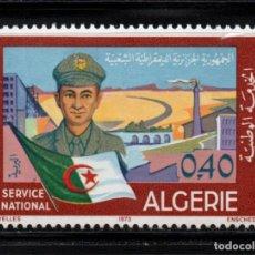 Sellos: ARGELIA 567** - AÑO 1973 - SERVICIO NACIONAL. Lote 129241127