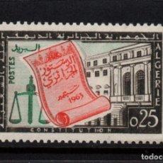 Sellos: ARGELIA 381** - AÑO 1963 - CONSTITUCION. Lote 129527783