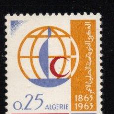 Sellos: ARGELIA 383** - AÑO 1963 - CENTENARIO DE LA CRUZ ROJA INTERNACIONAL. Lote 242904950