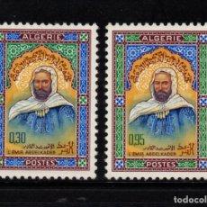 Sellos: ARGELIA 431/32** - AÑO 1966 - RETORNO DE LOS RESTOS DEL EMIR ABD EL KADER. Lote 129528591