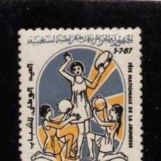 Sellos: ARGELIA 451** - AÑO 1967 - FIESTA NACIONAL DE LA JUVENTUD. Lote 129528807