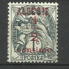 Timbres: FRANCIA COLONIAS- NUEVO CON FIJASELLO- ALGERIE 1925. Lote 135340462
