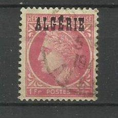 Timbres: FRANCIA COLONIAS- USADO - ALGERIE 1947 HABILITADO. Lote 135343558