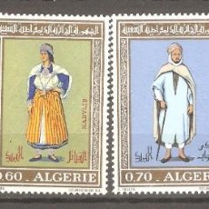 Sellos: ARGELIA,1972,CAT.YT.557/560.. Lote 136152834