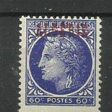 Timbres: FRANCIA- ALGERIE- NUEVO 1945 CON FIJASELLO. Lote 137556654