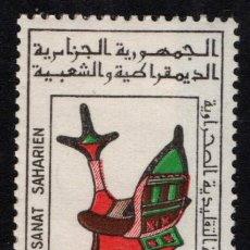 Sellos: ARGELIA 405** - AÑO 1965 - ARTESANÍA DEL SAHARA. Lote 137565590