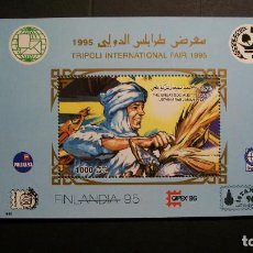Sellos: LIBYA-1995-Y&T BL. 86**(MLH). Lote 140465146