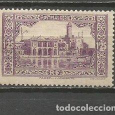 Sellos: ARGELIA COLONIA FRANCESA YVERT NUM. 117 * NUEVO CON FIJASELLOS. Lote 141360434
