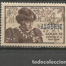 Sellos: ARGELIA COLONIA FRANCESA YVERT NUM. 246 ** SERIE COMPLETA SIN FIJASELLOS. Lote 141360906