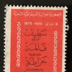 Sellos: SELLO CLÁSICO EN USADO DE ARGELIA 1.00- 1975-1945 º. Lote 147432516