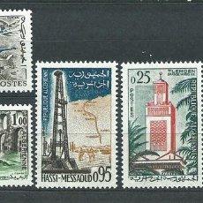Sellos: ARGELIA - CORREO YVERT 364/8 ** MNH. Lote 151259093