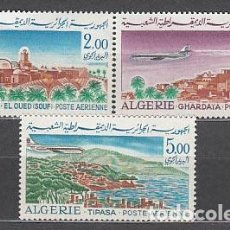 Sellos: ARGELIA AEREO YVERT 15/7 ** MNH. Lote 151262765