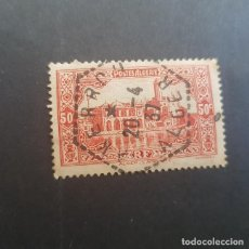 Sellos: ARGELIA,COLONIA FRANCESA,1936-1941,EDIF.ALMIRANTAZGO,ARGEL,SCOTT 90,YVERT 112,AKERROU,(LOTE AG). Lote 151862078