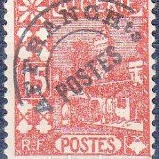 Sellos: 1926 - ARGELIA - MEZQUITA SIDI ABDER-RAHMAN - YVERT PR 10. Lote 159280806
