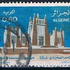 Timbres: ARGELIA 1977 SELLO USADO YVES 656 SERIE. Lote 166733342