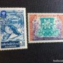 Sellos: ARGELIA Nº YVERT 453/4*** AÑO 1967. JUEGOS OLIMPICOS DE INVIERNO, EN GRENOBLE. Lote 168397204