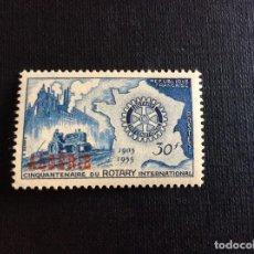 Sellos: ARGELIA Nº YVERT 328*** AÑO 1955. 50 ANIVERSARIO DE ROTARY INTERNACIONAL. Lote 168398148