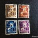 Sellos: ARGELIA Nº YVERT 313A/4A*** AÑO 1954-5. MUSEO DEL BARDO. Lote 168398220