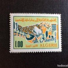 Sellos: ARGELIA Nº YVERT 527*** AÑO 1970. BELLAS ARTES. Lote 168519196