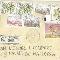 Sellos: 1993. ARGELIA/ALGERIA. SOBRE CIRCULADO CERTIFICADO. REGISTERED. MATASELLOS DE LLEGADA/ARRIVAL CANCEL. Lote 172319497