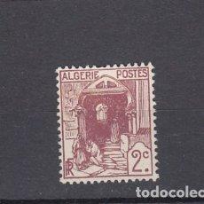 Sellos: ARGELIA ( COLONIA FRANCESA ).1926. YVERT 35. NUEVO SIN GOMA.. Lote 175505094