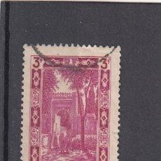 Sellos: ARGELIA ( COLONIA FRANCESA ).1936-37. YVERT 122.USADO.. Lote 175506908