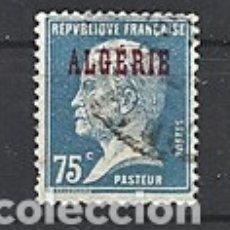 Sellos: ARGELIA 1924. Lote 178642383