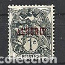 Sellos: ARGELIA 1924. Lote 178642412
